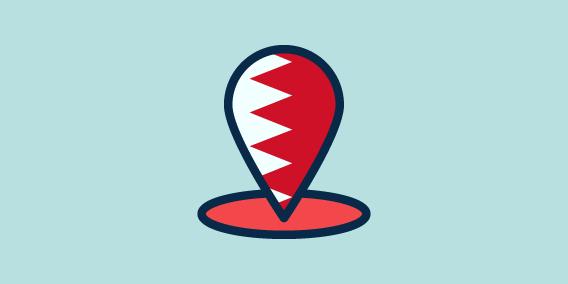 Bahréin ofrece a las pymes los impuestos más bajos del Golfo Pérsico | Sala de prensa Grupo Asesor ADADE y E-Consulting Global Group